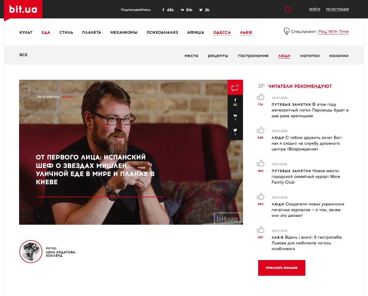 Colaboración con Restaurante en Ucrania de Álvaro Smit